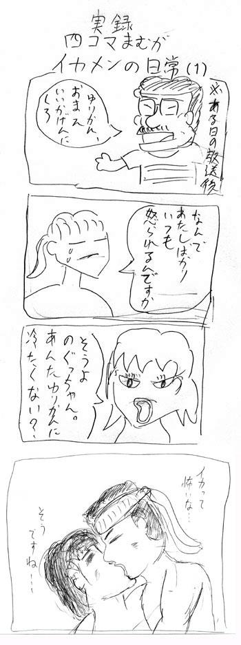 kansei_01.jpg