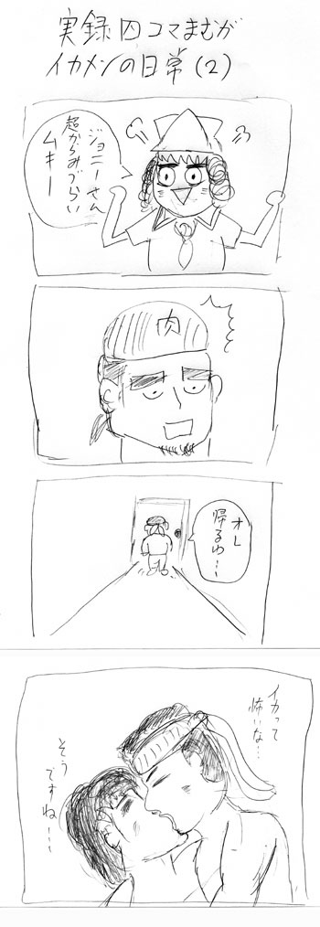 kansei_02.jpg
