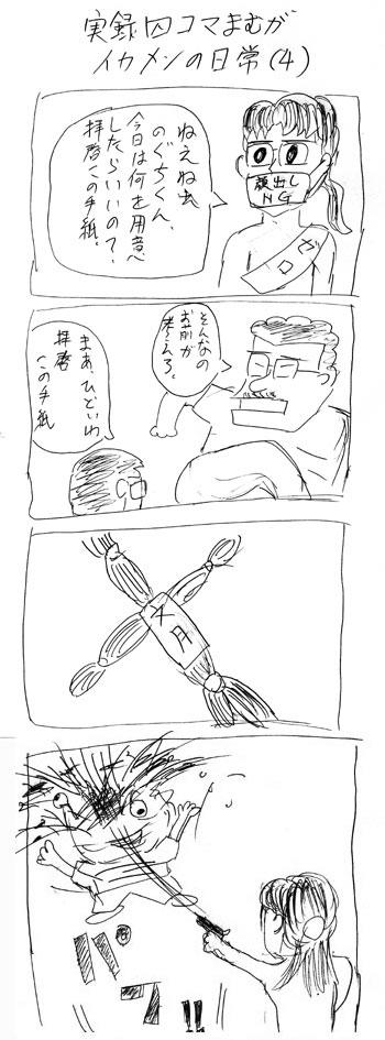 kansei_04.jpg