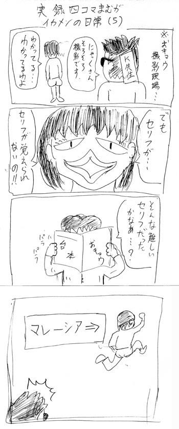 kansei_05.jpg