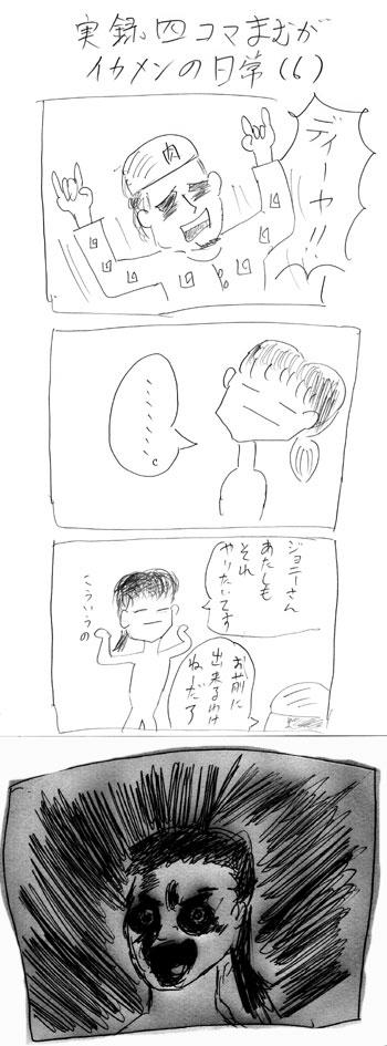kansei_06.jpg