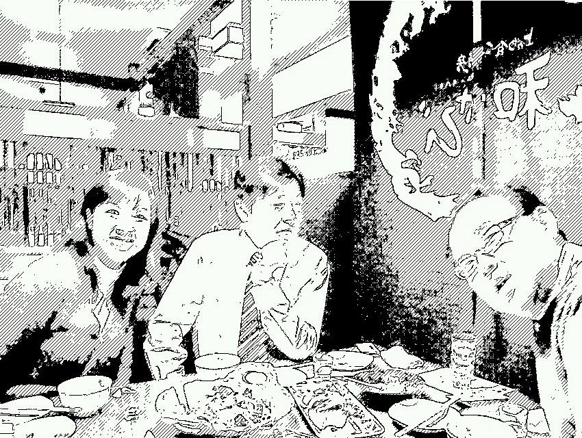 manga_20121223072812-2 (2)