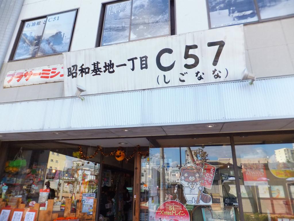 DSCF3396.jpg