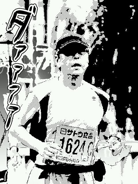 manga_20121220200605.jpg