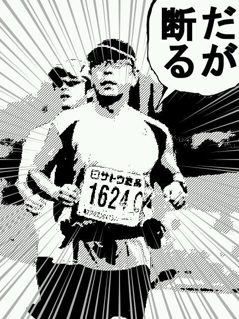 manga_20121220200936.jpg