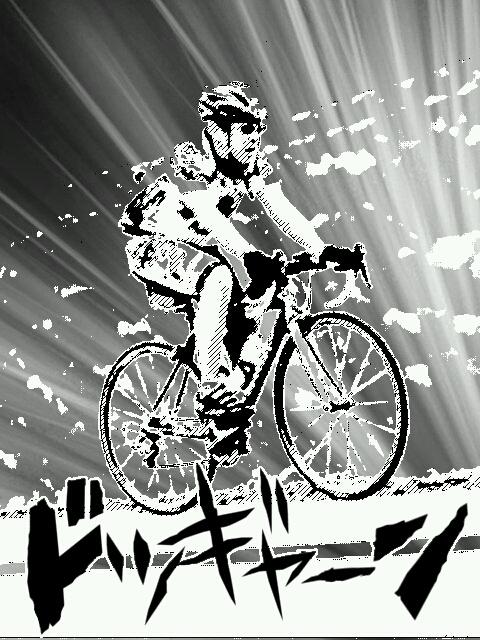 manga_20121220201141.jpg