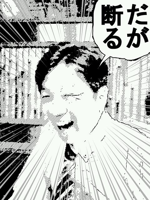 manga_20121223073333.jpg