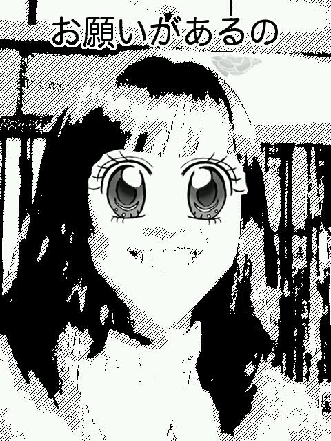 manga_20121223073650.jpg