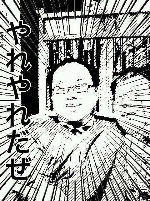 manga_20121223073843.jpg
