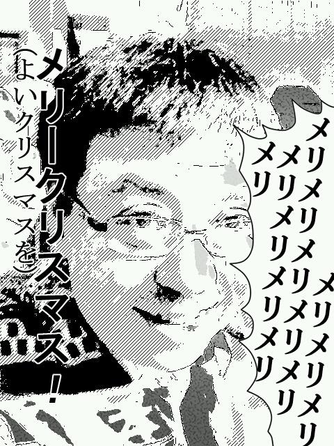 manga_20121223074224.jpg