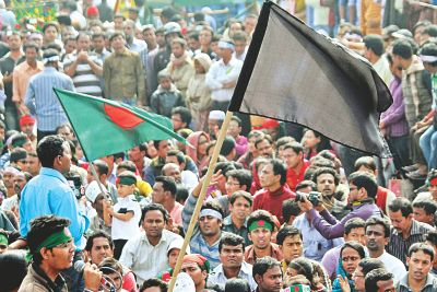 Shahbagh Movement 2