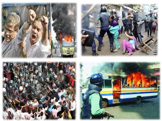 Hartal Photos