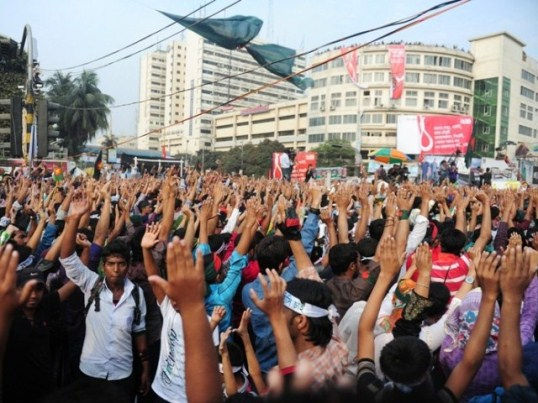 Shahbagh Movement