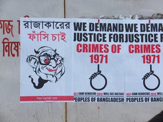 Shahbagh4