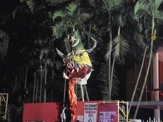 Shahbagh6