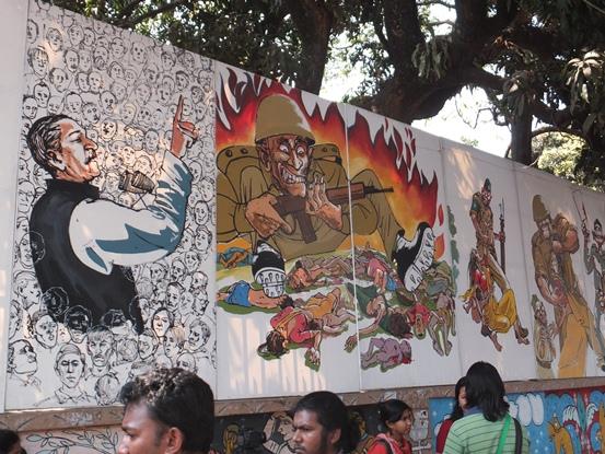Shahbagh13
