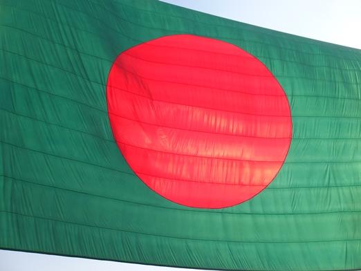 Shahbagh Movement 11