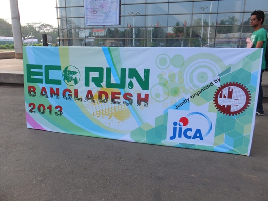 Eco-Run 2013-1