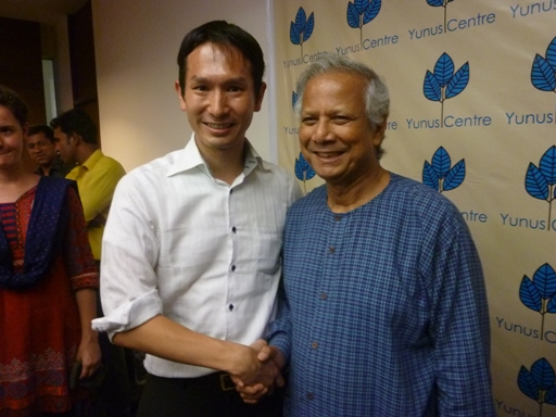 Photo with Dr. Yunus