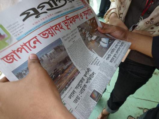 3.11 news paper