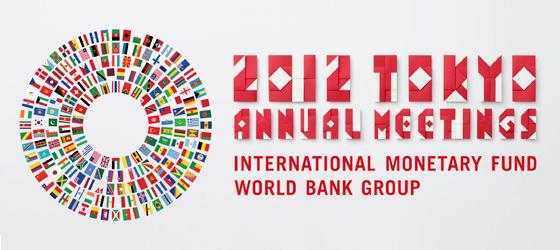 IMF-世銀総会2012@東京