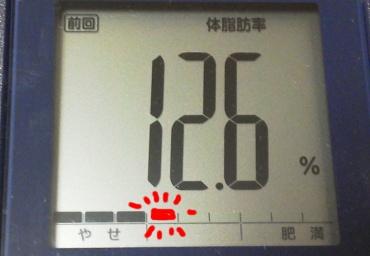 130217-3.jpg