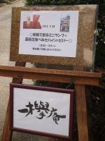 20120922washi1.jpg