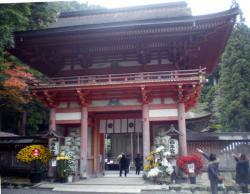 小 雄琴小旅行20121202 (6)
