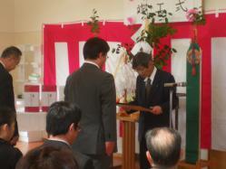 20130316 (15) 福3 小
