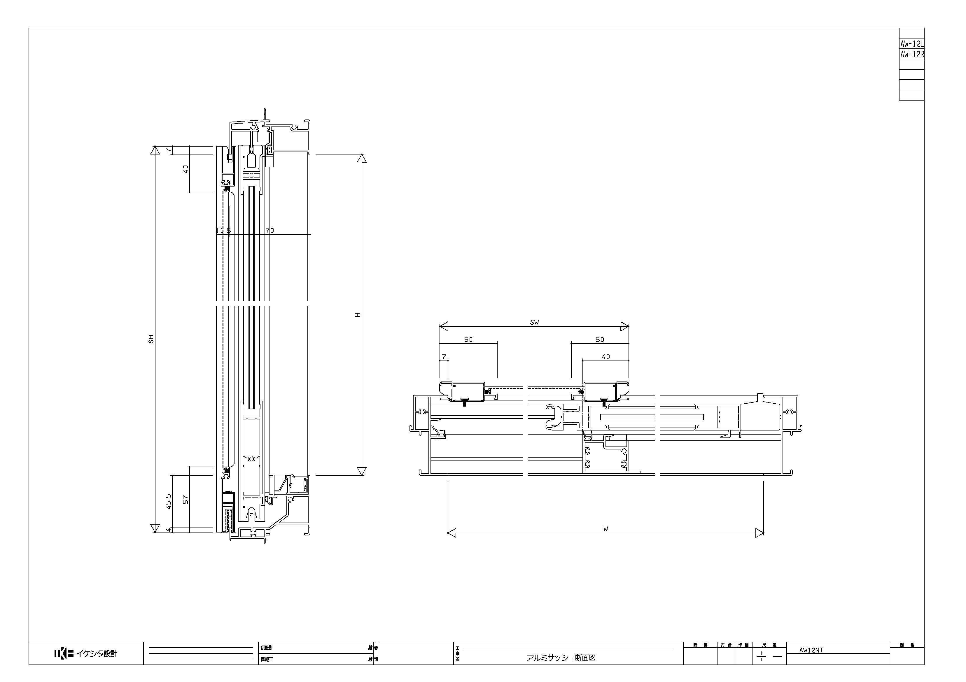 イケシタ設計のサッシ図面集