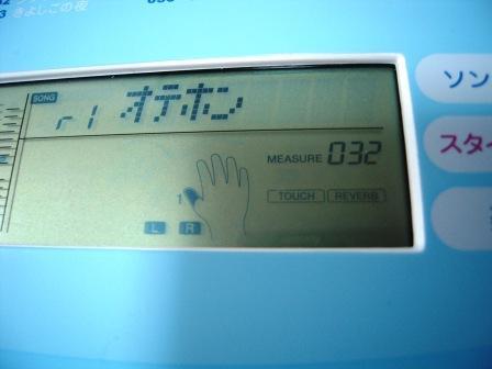 DSCN1182_20120621205103.jpg