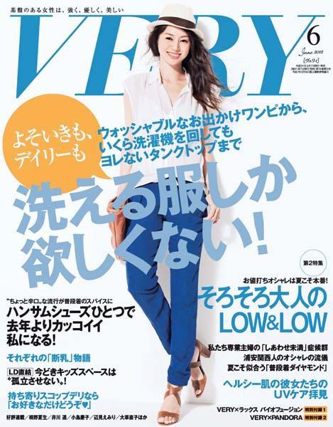 very_cover.jpg