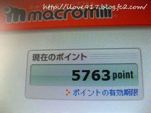 IMG_2321i.jpg