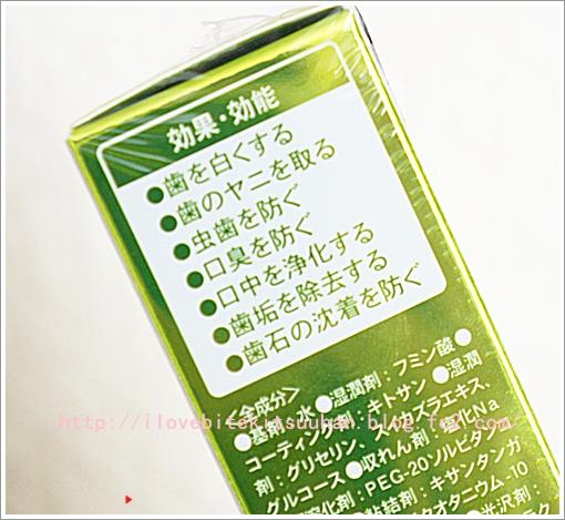 myu-ragujyasu 022-66
