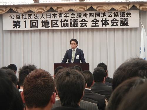 0203chiku03.jpg
