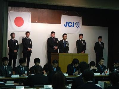 0221reikai_iinchohokoku.jpg