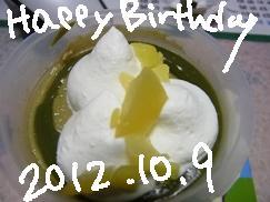 1009_20121009202426.jpg