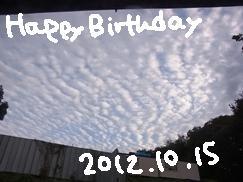 1015_20121015205805.jpg