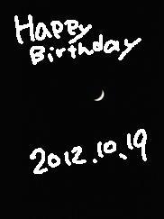 1019_20121019200412.jpg