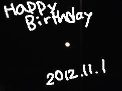 1101_20121101215325.jpg