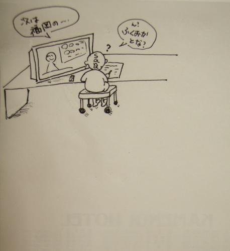 20130314セアカゴケ-1
