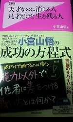 12_01_40_38.jpg
