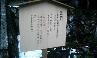 2013_01_02_11_53_29.jpg