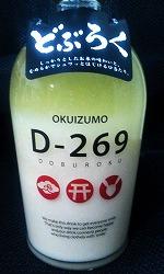 250217.jpg