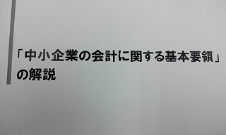NCM_33015.jpg