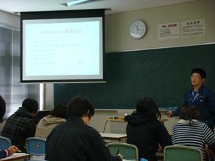 高専講義1