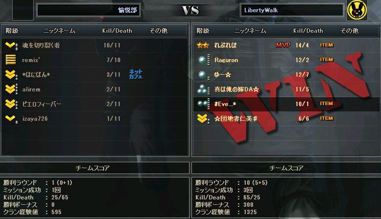 xFdxnztXkp_q3f1.jpg