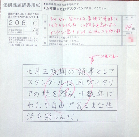 DSC_1820.jpg