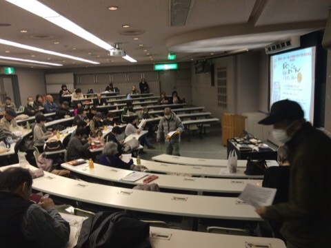 seminar20141206