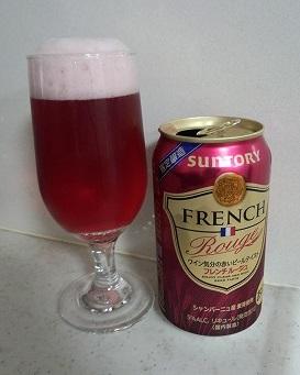 サントリー フレンチルージュ2